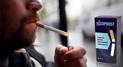 Препарат Никопрост от курения