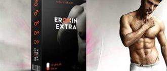 Eroxin Extra для потенции