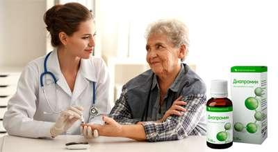 Лекарство Диапромин от диабета.